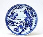 Old Japanese Blue & White Imari Plate Sg