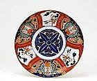 Old Japanese Imari Flower Plate w Crane