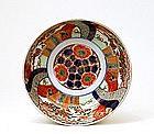 Old Japanese Imari Bowl w Flower