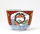 Old Japanese Imari Cup w Phoenix & Flower