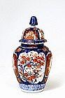 Old Japanese Cobalt Blue Imari Cov Jar w Flower