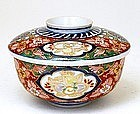 Old Japanese Imari Covered Bowl w Peach Marked