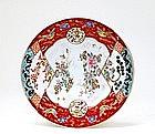 Meiji Japanese Enamel Koransha Fukagawa Imari Plate Sg