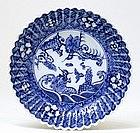 5 Old Japanese Blue & White Imari Dragon Dish Mk