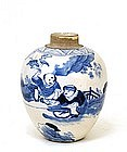 Old Chinese Blue & White Tea Caddy Mk