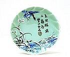 Old Japanese Studio Celadon Imari Seto Plate Sg
