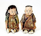 Old Chinese Export Embroidery Doll Boy & Girl Bisque
