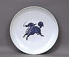 Old Japanese Blue & White Imari Kutani Relief Plate