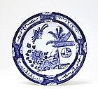 Japanese Imari Blue & White Plate w Bird