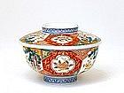Old Japanese Imari Cover Bowl w Shojukubai Mk