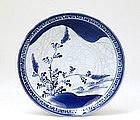 Old Japanese Blue & White Crackle Imari Arita Plate