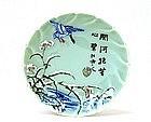 Old Japanese Studio Celadon Imari Seto Plate
