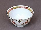 19C Chinese Famille Rose Flower Cup