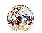 19C Chinese Famille Rose Figurine Dish