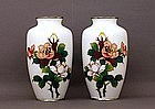 Pair of Japanese White Cloisonne Vase Rose