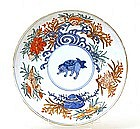 6 Old Japanese Imari Plate w Fu Lion Dog & Conch
