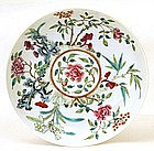 Old Chinese Famille Rose Porcelain Plate Mk
