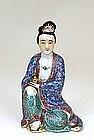 Old Chinese Famille Rose Quan Guan Yin Buddha
