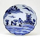 Old Japanese Blue & White Imari Bowl w Scene