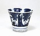 19C Japanese Blue & White Imari Cup w Old Man Sg