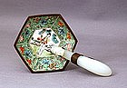 Old Chinese Export Cloisonne Enamel Jade Iron