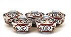 5 Old Japanese Imari Cov Bowl w Flowers