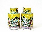 2 Old Chinese Export Famille Rose Vase Jaune Mk