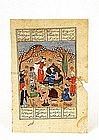 Persian Iran Iranian Islamic Painting Manuscript
