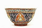 Chinese Thai Famille Benjarong Bencharong Buddha Bowl