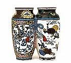 Old Japanese Kutani Double Vase w Phoenix Mk