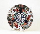 Old Japanese Imari Charger Dragon w Tapestry Gourd