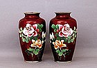 2 Old Japanese Pigeon Blood Cloisonne Vase w Rose