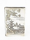 Old Japanese Sterling Silver Cigarette Case Pagoda Mk