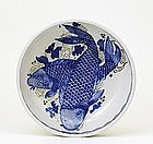 Old Japanese Imari 2 Koi Fish Bowl
