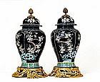2 Lg Chinese Porcelain Famille Verte French Gilt Jar