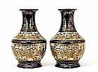 2 Old Japanese Kutani Satsuma Style Vase Sg