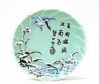 5 Old Japanese Studio Celadon Imari Seto Plate Sg