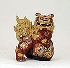 Japanese Kutani Moriage Fu Dog Lion Sg