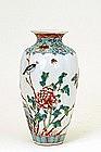 Old Chinese Export Famille Rose Lobe Flower Vase Mk