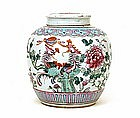 Old Chinese Famille Rose Tea Caddy w Figurine