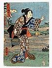 Old Japanese Woodblock Print w Geisha Figurine Sg
