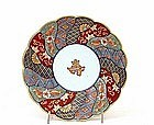 Old Japanese Imari Plate Tapestry w Chirography
