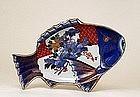 Old Japanese Imari Fish Plate w Flowers Mk