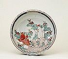 Meiji Japanese Imari Bowl w 3 Koi Fish
