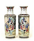 Lg 2 Chinese Famille Rose Vase w Figurine Mk