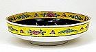 Old Japanese Kutani Bowl w Phoenix