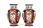 2 Japanese Imari Arita Print Vase Sg