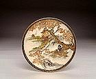 Old Japanese Satsuma Duck Bird Dish Sg