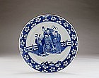 Old Chinese Blue & White Shoulo Figurine Flower Plate