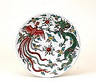 Old Chinese Famille Rose Dragon & Phoenix Plate Mk